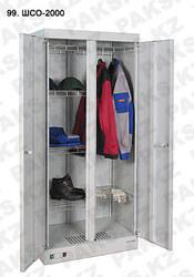 paks.kz - Металлические шкафы
