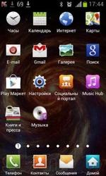 Samsung GALAXY S 2 android 4.0.4 16Gb+2Gb в идеальном состоянии